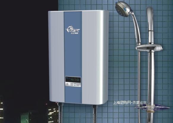 节电 节水 保健 美容 热效率高达99 的快速电热水器 大话装修 齐家论坛