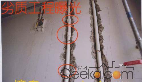 装修水管施工细节高清图片