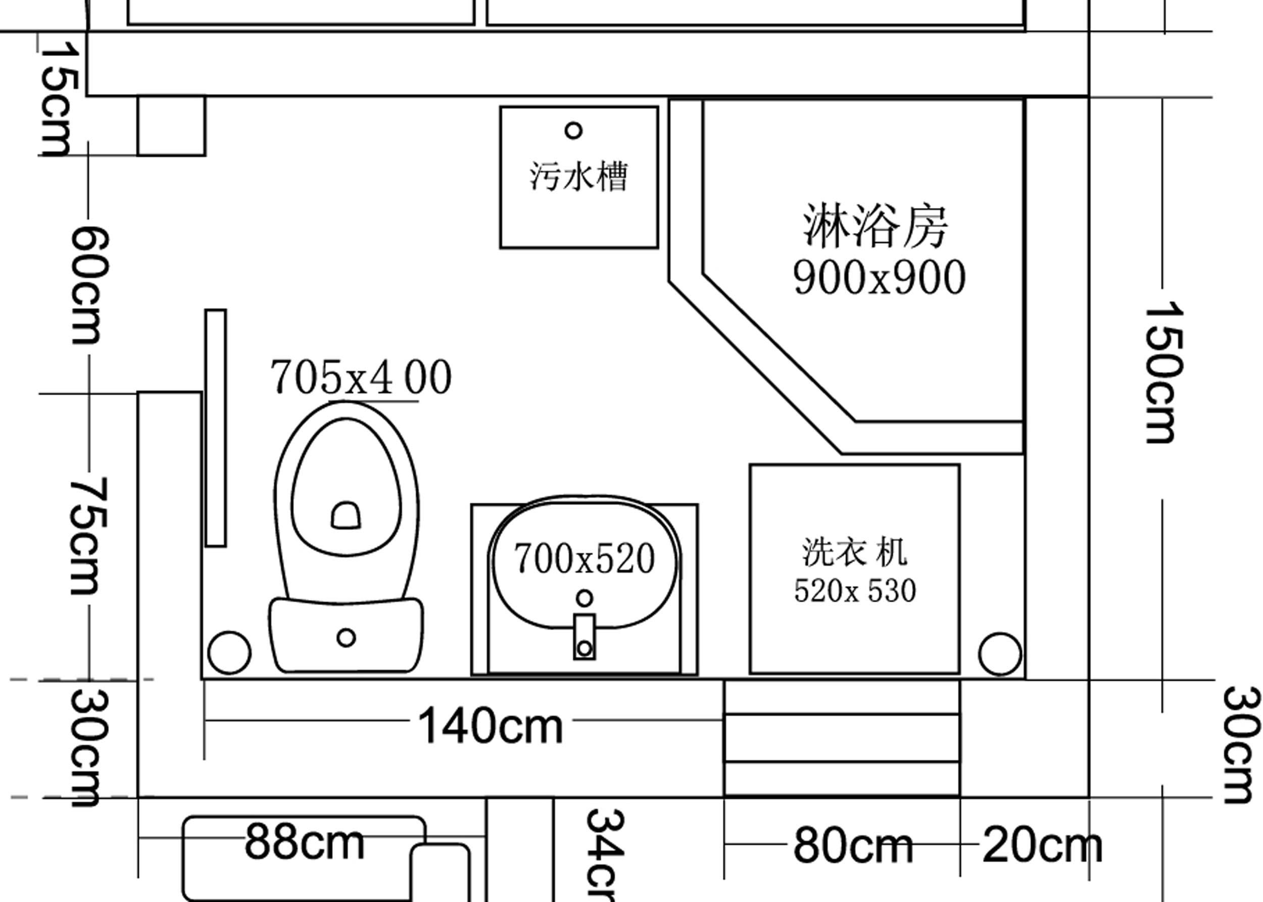 88平米温馨二房一厅,4月6日宇邦橱柜安装,上pp啦齐家论坛 装高清图片
