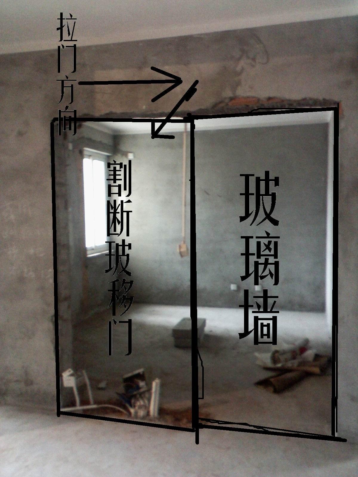 墙排马桶安装中 齐家论坛 装修技巧 装修经验 装修体验 装修高清图片