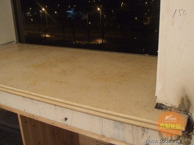 卧室窗台贴瓷砖和大理石有何不同 高清图片