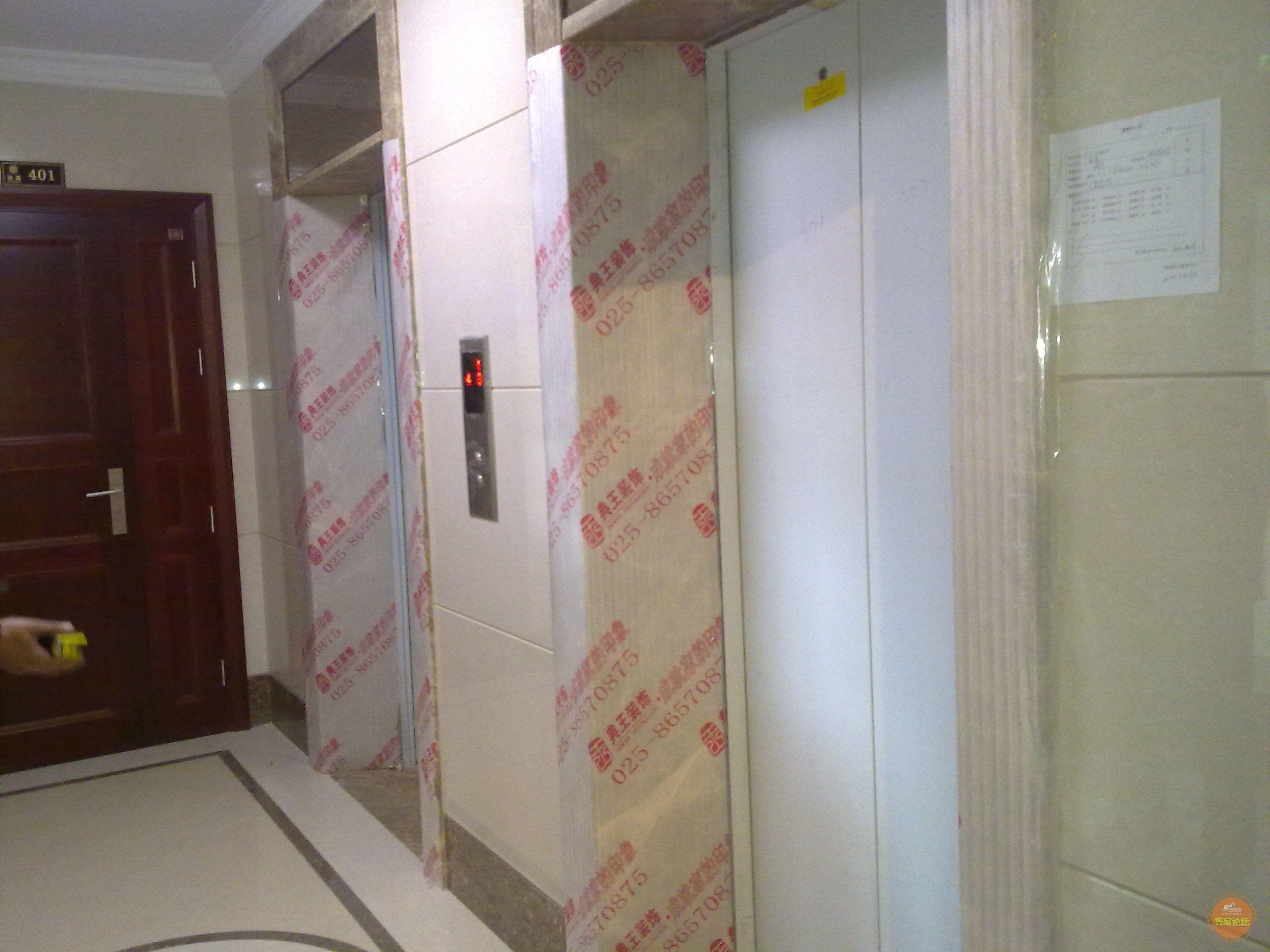 电梯保护.jpg高清图片