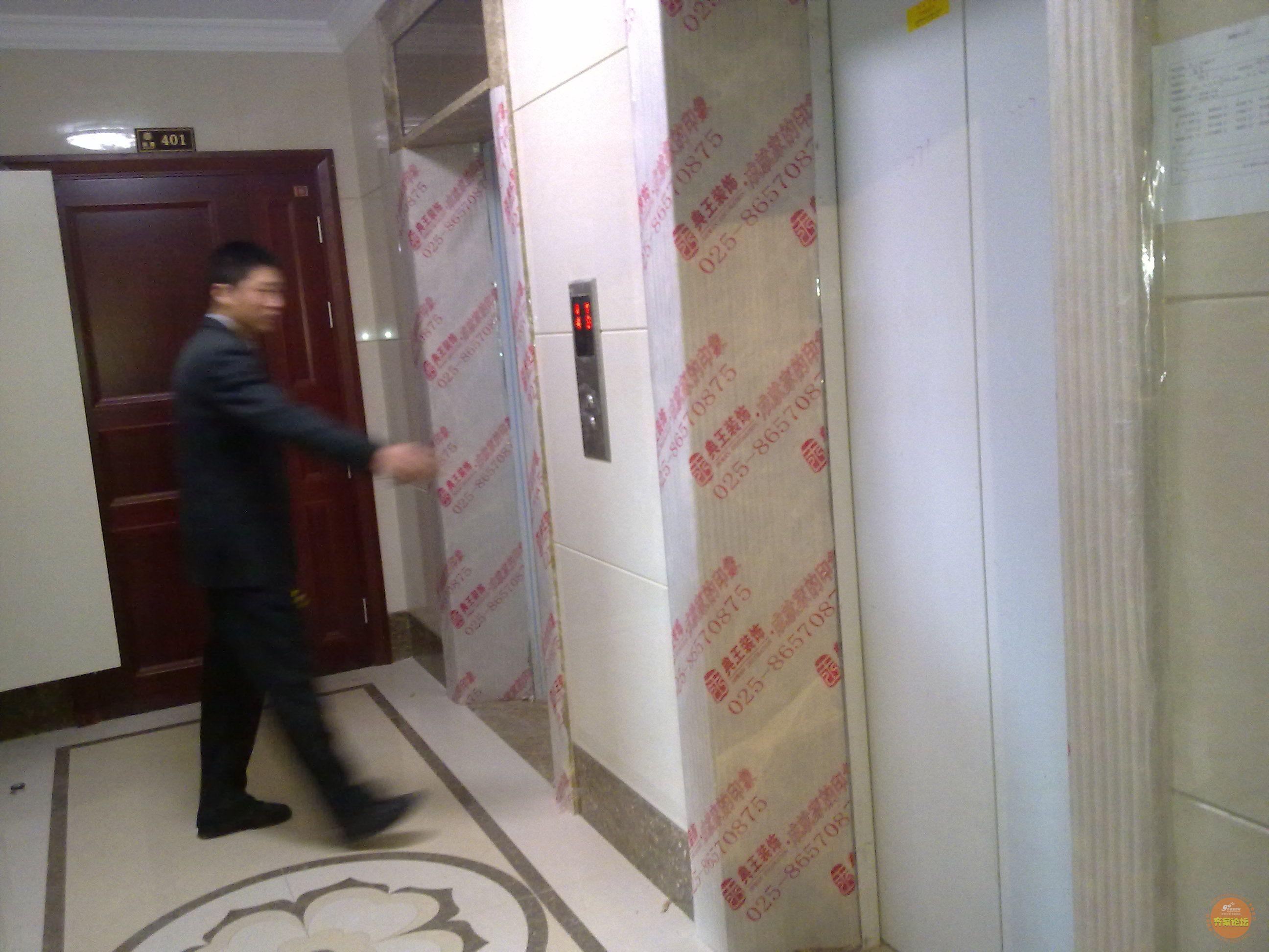 电梯保护2.jpg高清图片
